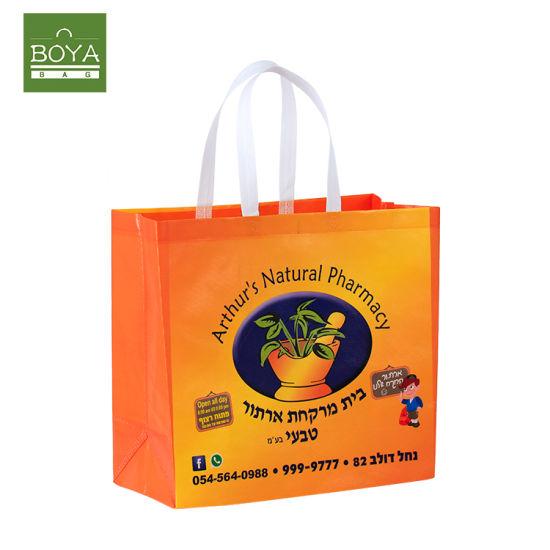 Custom Recyable Non Woven Handle Bag Gift Shopping Bag Promotional