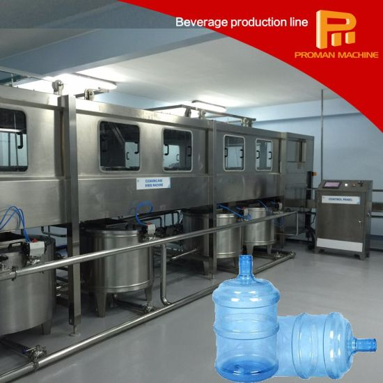 Full Automatic 5 Gallon Barrel Pure Water Production Line/Filling Machine pictures & photos