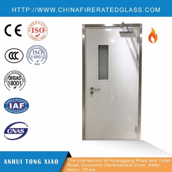 Steel Fire Rated Doors and Frames Cheapest Price  sc 1 st  Anhui Tongxiao Fire Door Co. Ltd. & China Steel Fire Rated Doors and Frames Cheapest Price - China Fire ...