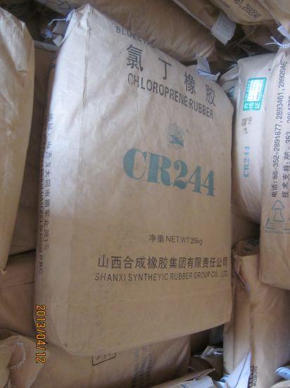 cheapest CR244 CR232 polychloroprene rubber
