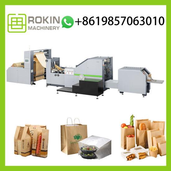 Full Auto High Speed Paper Bag Making Machine Factory Price