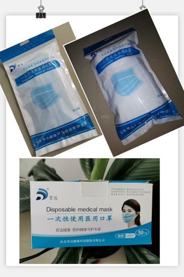 Disposable Face Mask 3ply Face Face Mask Nonwoven Fabric Face Masks Afety Mask Protective Mask Respirator Mask pictures & photos