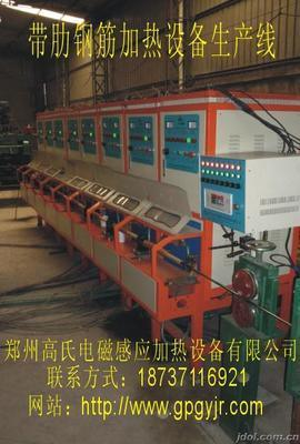 Steel Rebar Heating Super Audio Frequency Induction Annealing Furnace pictures & photos