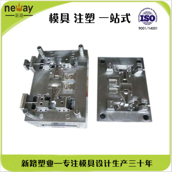 Suzhou Precision Mold Makers for Auto Plastic Parts pictures & photos