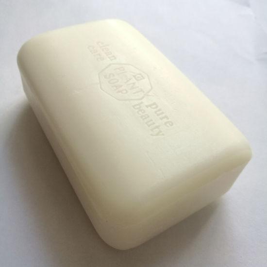 Skin Care Bath Soap/ Jasmin Fragrance Beauty Soap/ Hand Soap