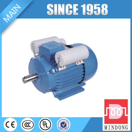 China Hot Sale Yl90s-2 Dual-Capacitor Single Phase Electrical Motor ...