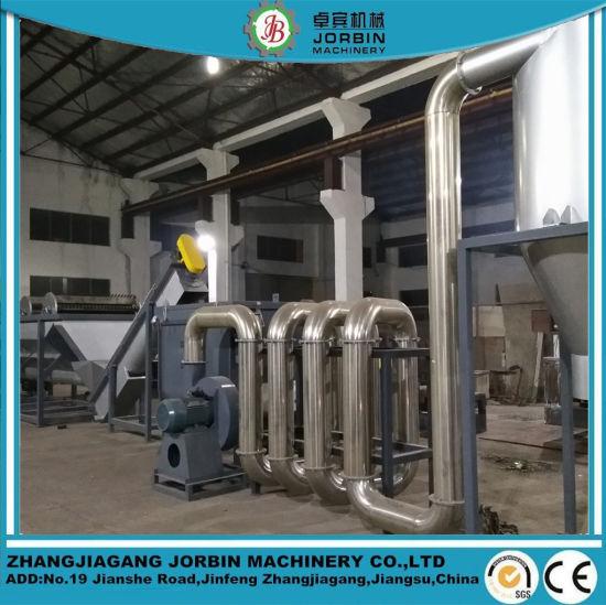 300kg/H PP PE Pet Bottles Chip Washing Machine