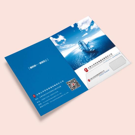 A4 Printed Paper Nice Presentation Folder
