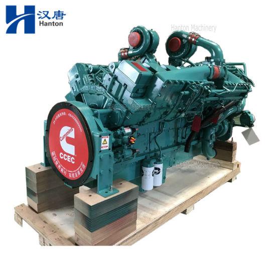 CCEC diesel engine KTA50-G for Cummins power generator set