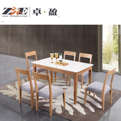 China Modern Home Furniture Small Size