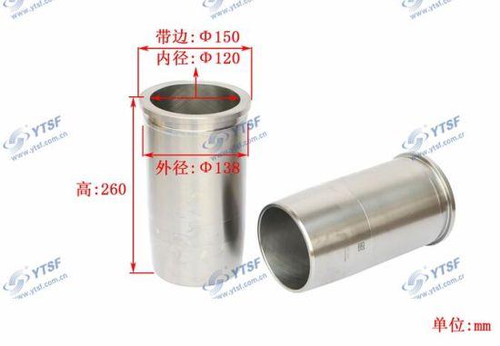 Genuine HOWO Auto Spare Parts Mc05 Mc07 Mc11 Cylinder Liner