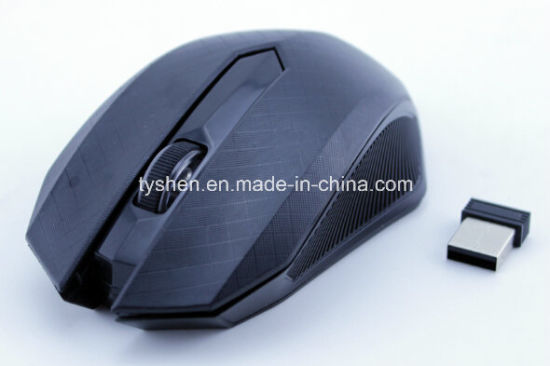 Cheap Wireless Mouse 1.70USD pictures & photos