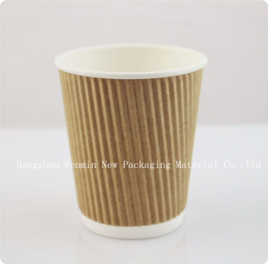 China Ripple Wall Ripple-Wrap™ Hot Paper Cup (Popular in