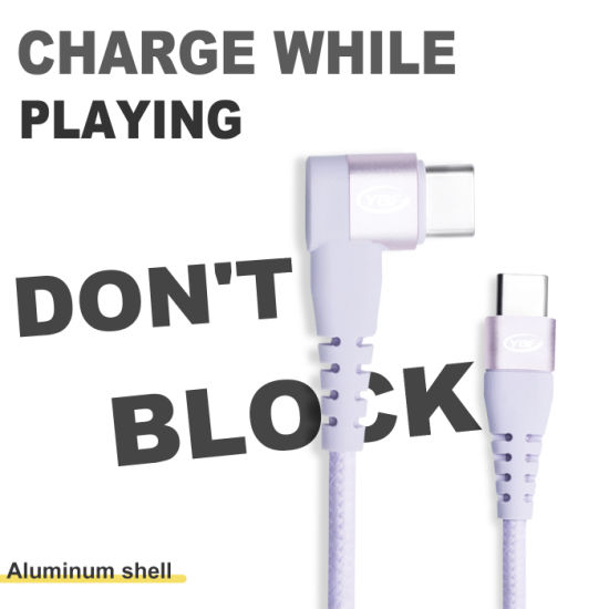 2.4A Fast Charging Durable Braided Gaming Type C USB Cable