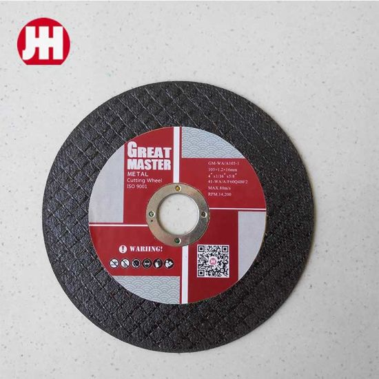 100mm 125mm Super Thin Cutting Wheel for Stainless Steel