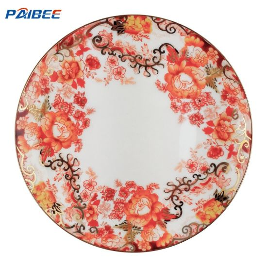 Paibee 43% Bone China Charger Plate Dinnerware Party Charger Plate
