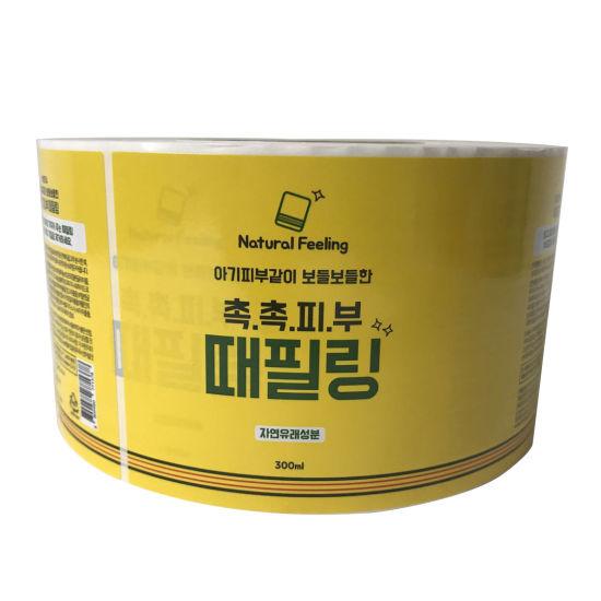 Custom Self Adhesive Sticker Printing Round Circular Food Label Sticker, Circle Jar Labels