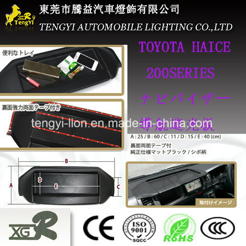 Anti Glare Car Navigatior Sunshade for Toyota Hiace Long pictures & photos