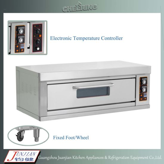 Gas/Electric Pizza Oven for Baking Bread pictures & photos