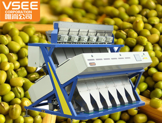 Automatic Grade White Kidney Beans CCD Color Separating Machine pictures & photos