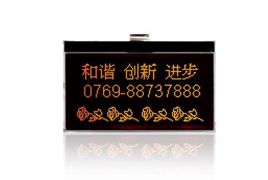 DFSTN LCD DISPLAY