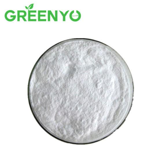Competitive Price Artemisia Annua Extract Powder 99% 98% Artemisinin