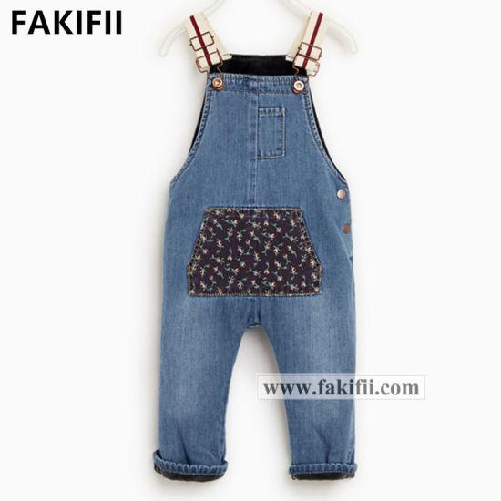 Factory Price OEM/ ODM Children/Kid Clothes Cotton Children Jeans Suspender