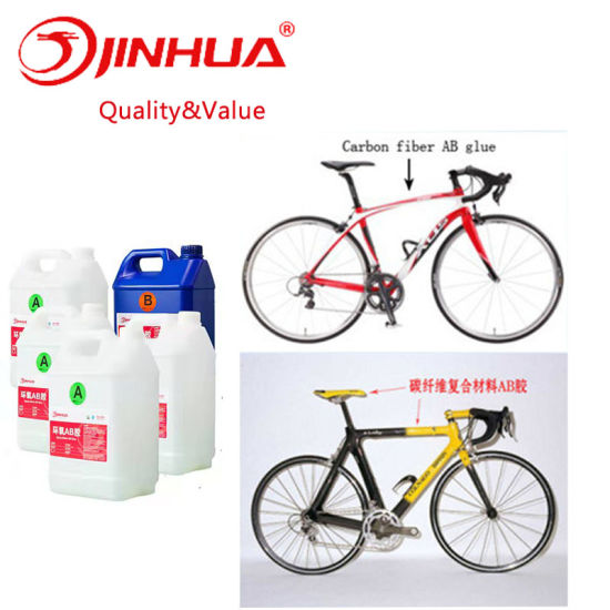 Super Carbon Composites Epoxy Resin Coating for Bicycle