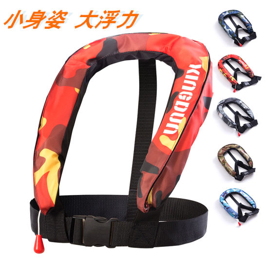 150N Fishing Life Jacket Swiming Life Vest Automatic Inflatable Top Rescue Vest