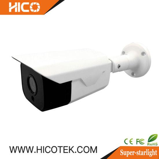 5MP Waterproof Vandalproof Outdoor Security IP Dome Camera