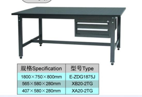 High Quality Light Duty Work Table (PDH 1500dB)