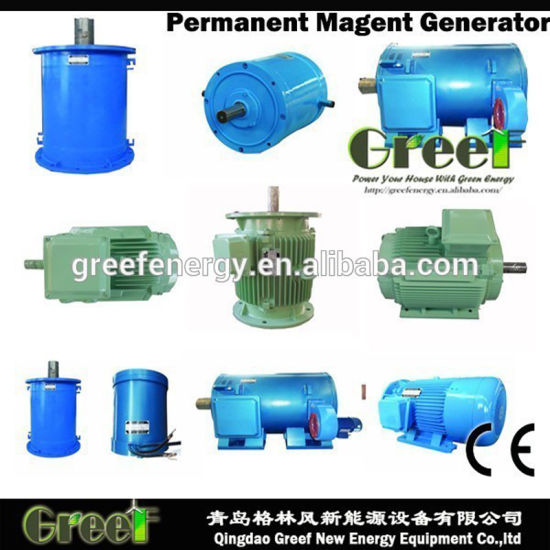 5kw Horizontal Axis Wind Type Generator with Permanent Magnet Generator pictures & photos