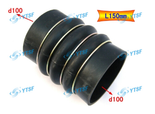 Good Quality Auto Parts Beiben Intercooler Pipe
