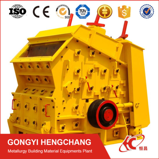 Mining Vertical Shaft Stone Rock Ore Fine Impact Crusher