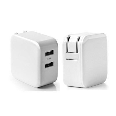 Foldable 4.8A Dual USB Charger