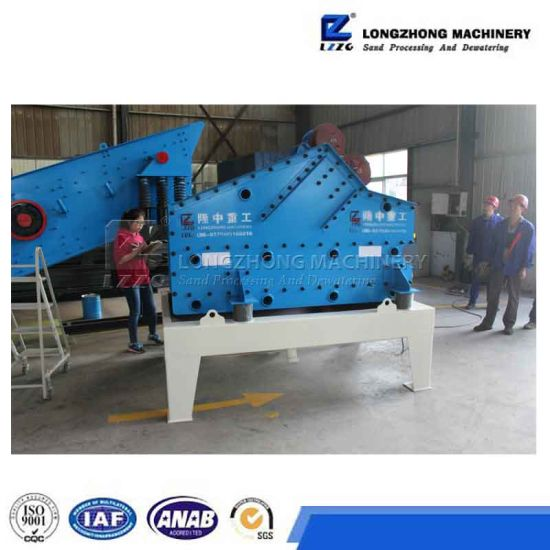 Double Deck Dewatering Screen Manufacture pictures & photos