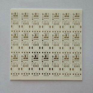 High Frequency Alumina Ceramic PCB, Alumina Ceramic PCB Board in China