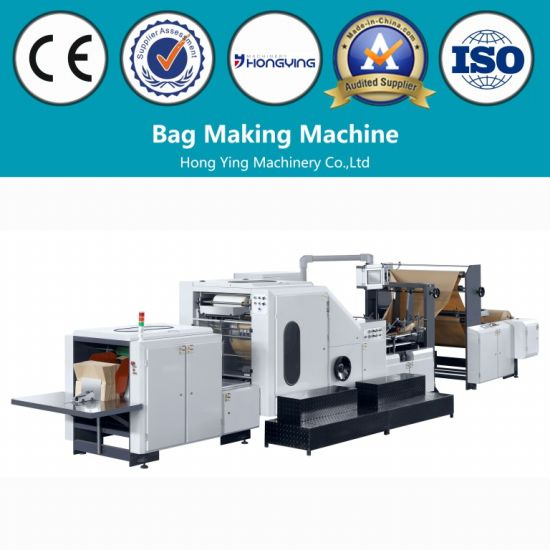 Square Bottom Paper Bag Making Machine for Food
