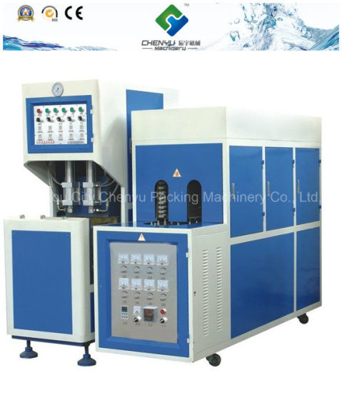 Semi-Automatic Pet Bottle Stretch Blow Molding Machine pictures & photos