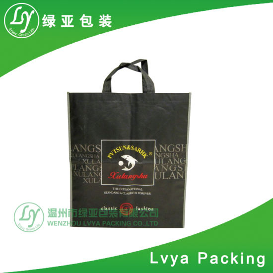 Reused Waterproof PP Spunbond Non Woven Raw Material for Bags