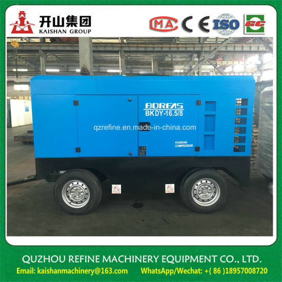 BKDY-16.5/8 90KW 16.5m3/min Electric Screw Air Compressor