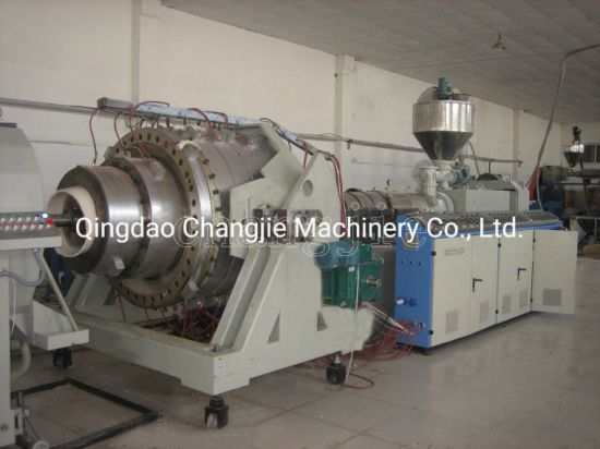PVC Pipe Extruder/Pipe Machines