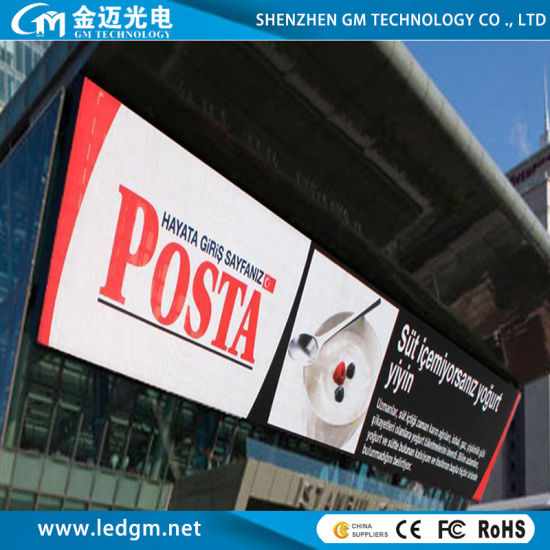 Outdoor Full Waterproof 8000 CD LED Display Screen (P10 Commercial Advertising LED Billboard Screen)