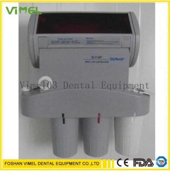 Dental X Ray Film Processor Developer Equipment Automatic Wall Mounted