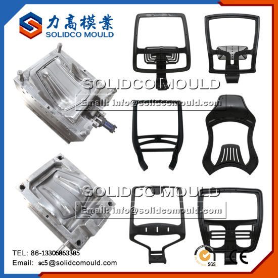 Office Chair Backrest Injection Mold
