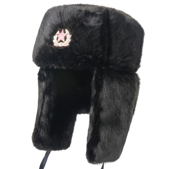 Russian Hat - Ushanka Soviet Insigne Lei Feng Hat Outdoor Anti-Cold Wig Hat with Velvet Thickened Winter Warm Ear Protection Cotton Hat Amazon