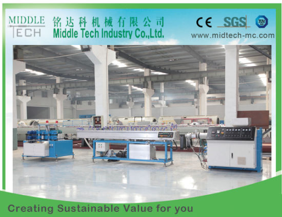 PE/PP/PVC Single Wall Corrugated and Garden Hose Pipe Machine