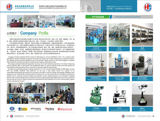 Ring Type Metal Stamping Press Electric Wire End Terminal (HS-DZ-0093) pictures & photos