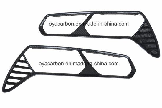 Carbon Fiber Rear Lamp Covers for Chevrolet Corvette C7