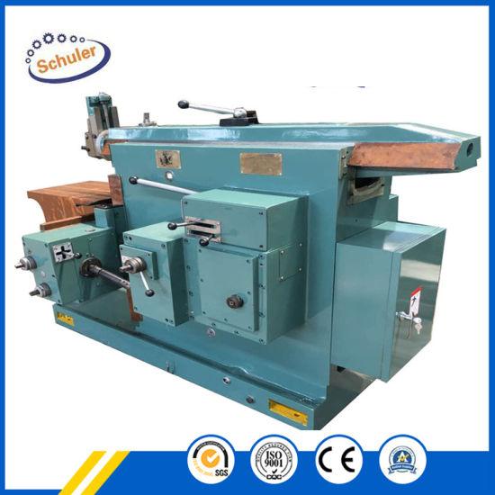 Bc6066 Slotting Machine China Manufacturer Shaping Machine